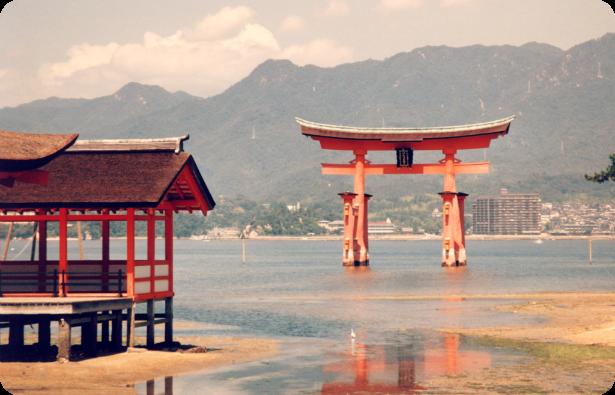 Miyajima, Japan - Caravan Finance & Camping