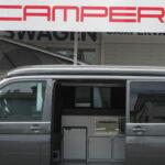 NMA-campers1900_2